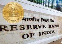 How RBI's Monetary Policy Impact Stock Markets